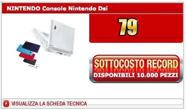 nintendo wii console prezzo mediaworld immagine 1