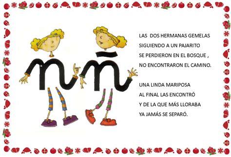 N Y La by Una Ventana A Mi Clase Las Gemelas N Y 209