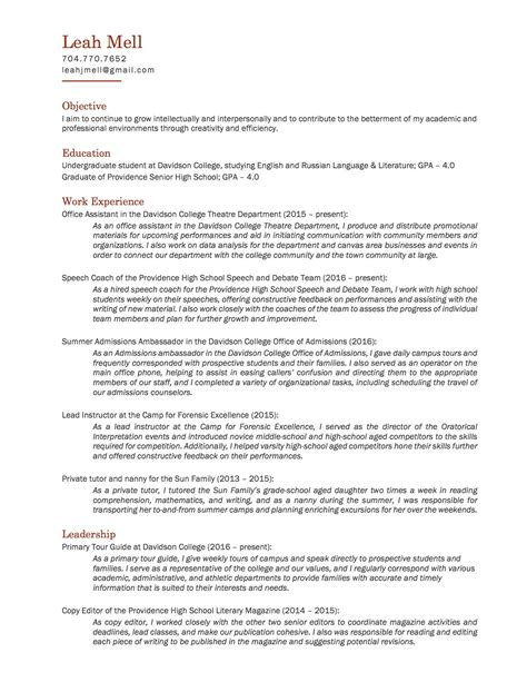 middle school team leader cover letter residential electrician cover letter