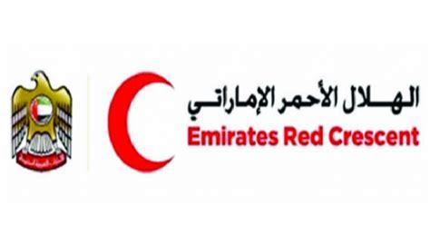 emirates red crescent الهلال الأحمر الإماراتي يطلق البرنامج التطوعي quot سفير حفظ