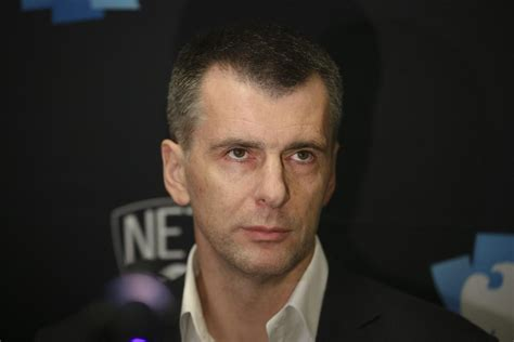mikhail prokhorov bio the official site of the brooklyn nets nba commissioner adam silver bailed mikhail prokhorov out