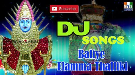 yellamma dj remix mp3 download yellamma devi songs baliye elamma thalliki dj songs