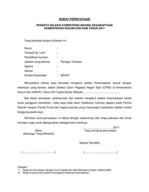 Surat Pernyataan Cpns 2017 by Lowongan Kerja Contoh Surat Pernyataan Seleksi Kesamaptaan
