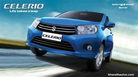 Website Suzuki Diesel Powered Maruti Suzuki Celerio In The Offing Launch