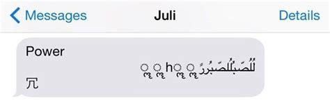 Iphone U Kilitleyen Mesaj Iphone Kullanıcılarının Başı Telefonu 231 246 Kerten Bir Mesajla Dertte Diken