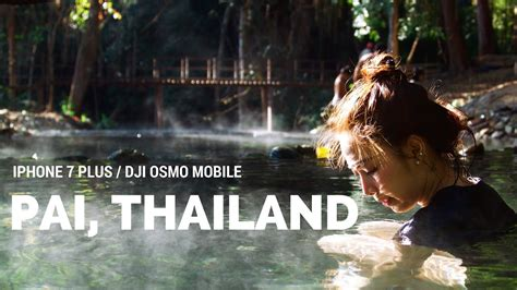 iphone 7 plus 4k and osmo mobile thailand