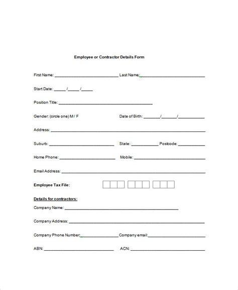 employee details form form templates 12 free word pdf documents