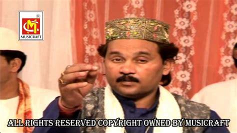 ashok zakhmi qawwali video allha hi janta hai mohammed ka martaba ashok zakhmi