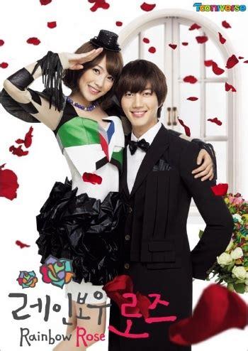 film romantis korea selatan jiyoung kara bintangi serial romantis korea jepang