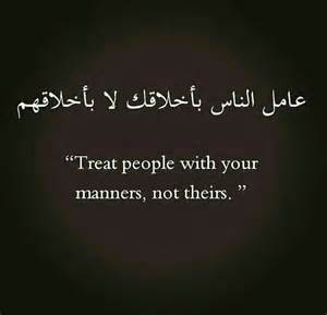 Islamic Quotes 17 Best Islamic Inspirational Quotes On Islam