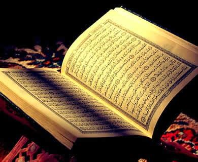 kitab suci allah swt taurat zabur injil alquran iman kepada kitab kitab allah swt muslim dakwah