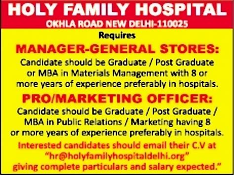 Holy Family Mba by In Holy Family Hospital Vacancies In Holy Family