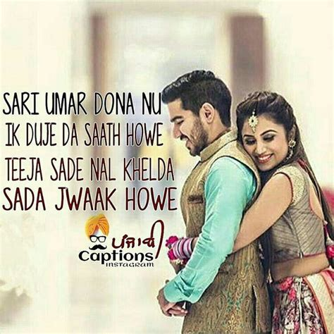 couple wallpaper with quotes in punjabi love couples quotes in punjabi images pictures becuo love