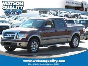 used ford trucks for sale jackson ms carsforsale
