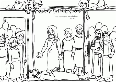 free coloring pages of jesus miracles jesus miracles coloring pages az coloring pages coloring