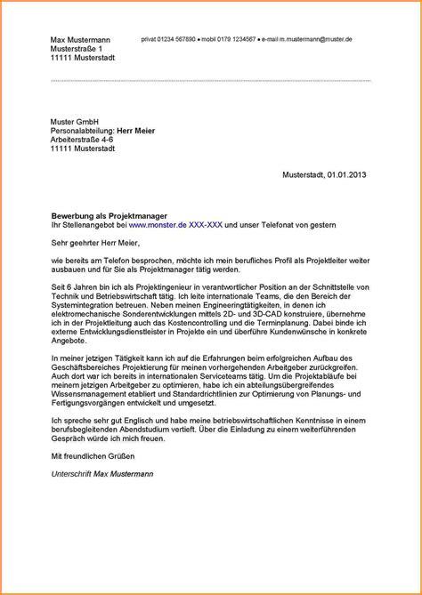 Bewerbungsschreiben F R Ferienjob 8 muster f 252 r bewerbung sponsorshipletterr
