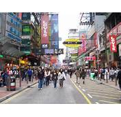 BUSY Mong Kokjpg  Wikimedia Commons