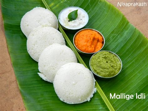 Niya's World: Mallige Idli