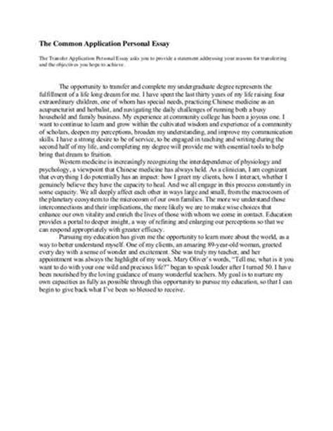 Reed College Acceptance Letter 2015 Common Application Essay Exles
