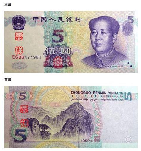 kurs mata uang dunia kurs mata uang dunia newhairstylesformen2014 com
