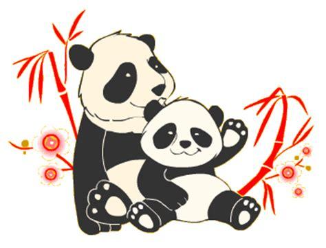 animasi kepala panda free clip free clip on clipart library