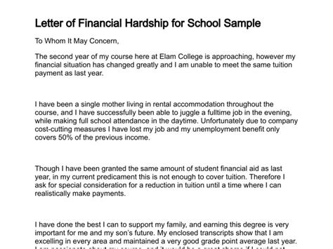College Hardship Letter letter of financial hardship