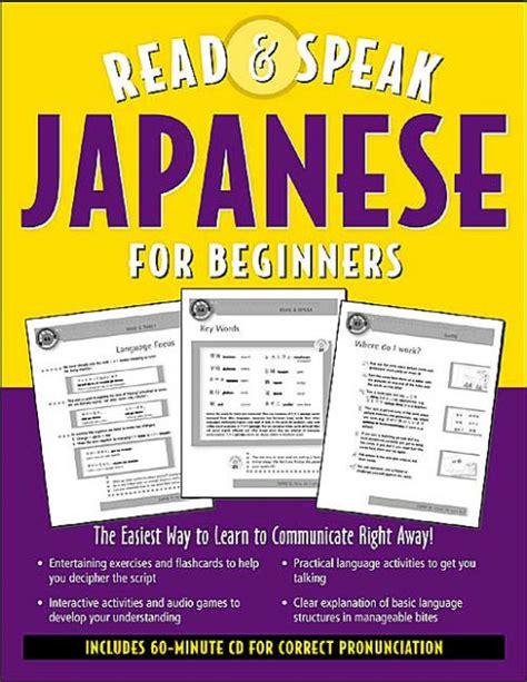 japanese the way pdf november 2016 learn japanese ebook pdf