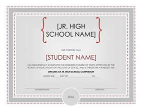 jr high diploma certificate office templates