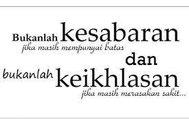 Kaos Islam Ikhlas belajar sabar dan ikhlas menurut islam custom apparel