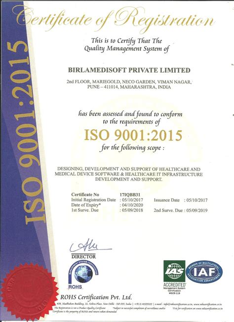 maxim integrated products iso 9001 licence compliance hospital management software laboratory management software web based