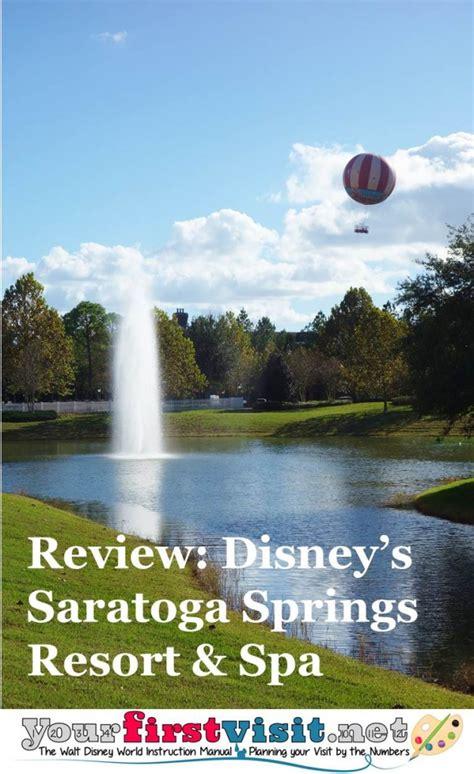 trips 2014 resorts spa disney saratoga disney virgin my daughters spring resorts disney review disney s saratoga springs resort spa
