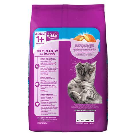 Whiskas Fish 1 2 Kg whiskas pocket fish cat food 1 2 kg dogspot