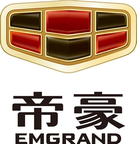 Geely Logo emgrand car logo