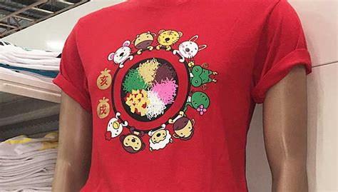 new year shirt malaysia malaysians must the pig missing from cny