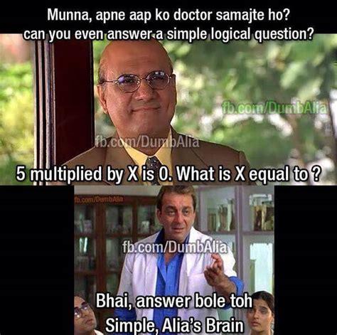 Hindi Meme Jokes - alia bhatt jokes 4