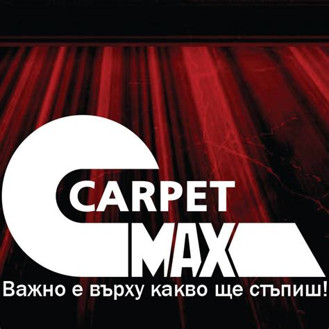 Karpet Max Haskovo carpet max golden pages