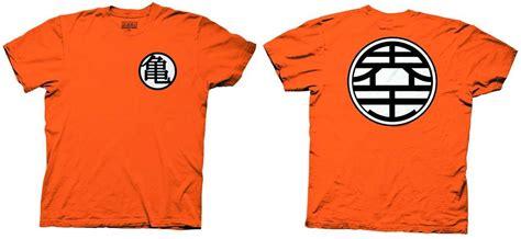 kame house symbol the house of fun t shirts dragonball z kame symbol orange t shirt