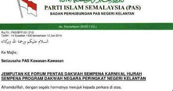 Promo Al Quran Tiga Bahasa Al Jamil Besar A4 pas jangan terlena dengan dodoian islam umno