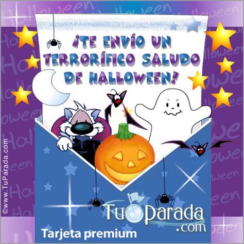 imagenes de halloween para amigos saludo de halloween halloween tarjetas