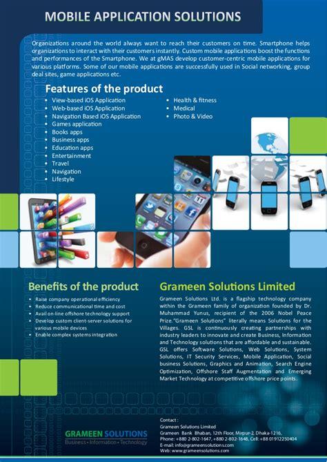 E Animedia Solutions Ltd by Grameen Solutions Ltd Company Profile