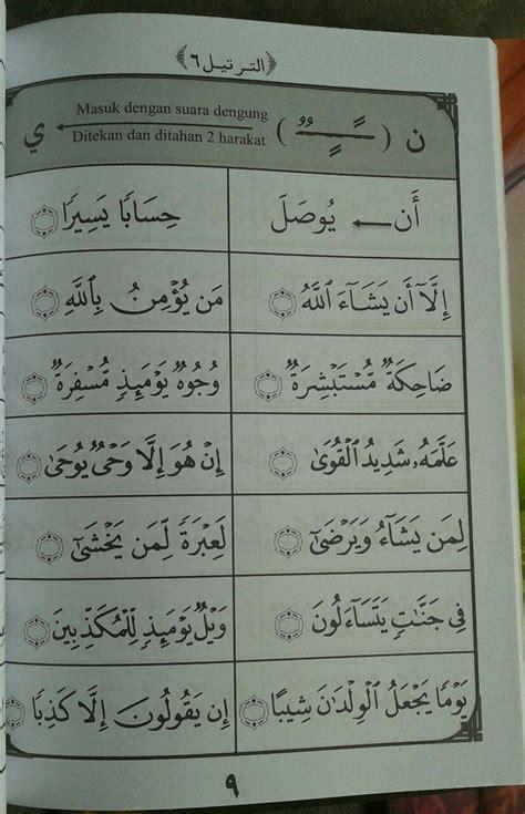 Al Quran Belajar Untuk Pemula Plus Cd Dan Pedoman Tajwid buku at tartil metode cepat membaca al quran 1 set 3 jilid