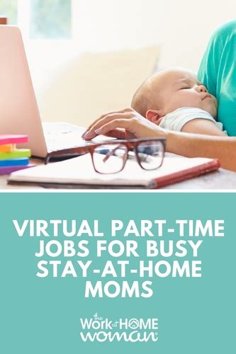 part time for busy stay at home