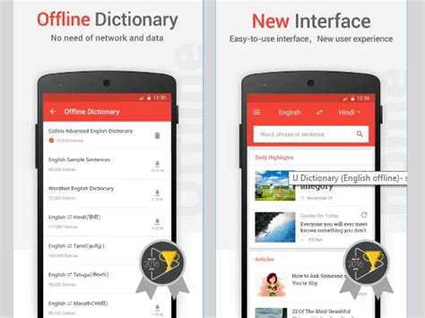 best offline apps best offline android apps helping you go thru the day