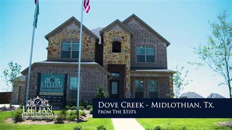 lillian custom homes in dove creek midlothian tx new