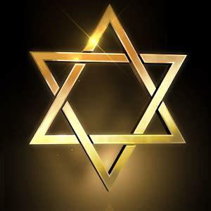 imagenes estrella judia hexagrama 666 conexion con la verdad