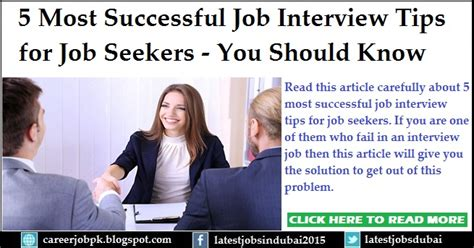 tips for successful interview a lecture by mr allah dad khan visiti