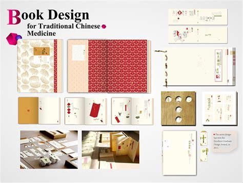 chinese book layout design one leaf vi design on behance