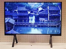 Image result for 110 Inch Flat Screen TV. Size: 214 x 160. Source: www.alibaba.com