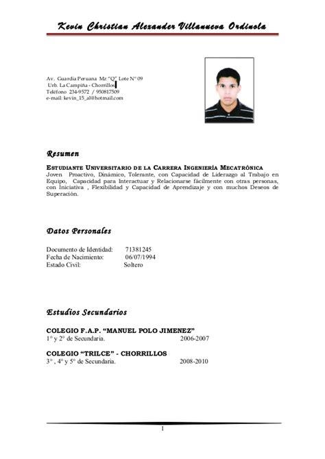 Modelo De Curriculum Vitae En Peru 2012 Modelo De Curriculum Vitae Para Kfc Modelo De Curriculum Vitae