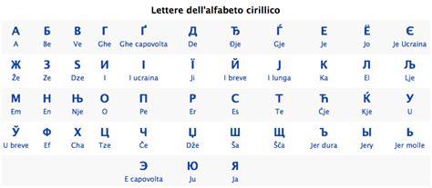 lettere commerciali francese quali lingue imparare sociale it